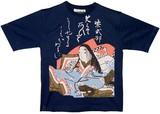 【期間限定セール 大特価 】和柄 レディースTシャツ 「紫式部」