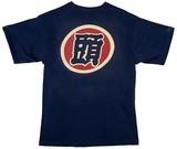 【大きいサイズあり】【期間限定セール 85%OFF  】和柄 Tシャツ 「頭」