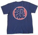 【父の日】【期間限定セール 85%OFF 】和柄 Tシャツ 「まとい」