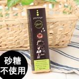 【Perlege】ステビアミルクチョコ&ライス クリスプヘーゼルナッツ≪砂糖不使用≫