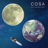 水滴を吸い取るコースター ★COSA coaster コーサ コースター★ 彩りキッチングッズ