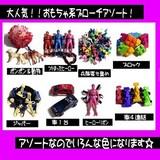 【クリスマスにも!】おもちゃブローチ・バッジ【インパクト大!おもしろ&POP】
