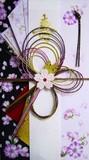 祝儀袋 寿 桜咲く スワロフスキー