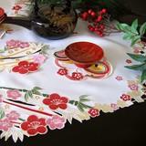 【迎春】お正月刺繍レース テーブルセンター