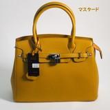 2wayデザインバッグ