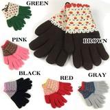 ◆ユニセックス ◆こはな模様、手袋、2重グローブ あたたかい