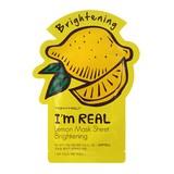 【シートマスク】アイムリアル シートマスク レモン