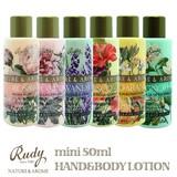 Rudy ルディ ナチュール&アロマ ミニ ハンド&ボディローション Nature&Arome mini Hand&Body lotion