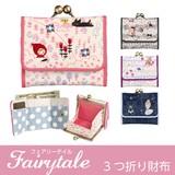 セール35★【コンパクト3つ折り財布】ガマ口♪◆フェアリーテイル