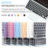 キースキン MacBook Air 13'' & Macbook Pro Retinaディスプレイ用 キーボードカバー