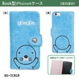 【ぼのぼの】BOOK型iPhone6ケース