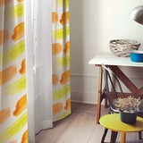 遮光カーテン【ソラ】空の表情を表現した、水彩調デザイン。繊細な色の移り変わりが魅力の遮光カーテン