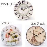 エポカ デスククロック【時計】【インテリア】