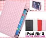 <タブレット用品>スタンド付き!iPad Air 2用キルティングデザインケース
