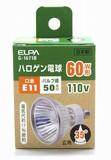 ELPA JDR110V50W G-1671B