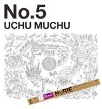 【ぬり絵】NuRIE(ヌーリエ) UCHU MUCHU