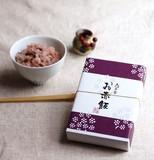 【生産地:日本】【和食】夕香亭早炊お赤飯