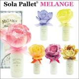 【入荷しました】SOLA PALLET MELANGE ソラパレット メランジェ ソラフラワーディフューザー