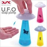 【アントレックス】UFOがおうちに襲来!?とってもユニークなソープディスペンサー!【UFOソープポンプ】