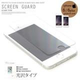 [iPhone6/6Plus対応]グレアタイプキズ防止ディスプレイ保護シート◆419424