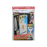 【お買い得なセット商品です!】 銀チタンセット(A・B)・銀ステンレスセット