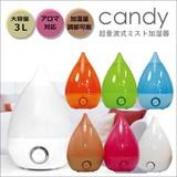 candy 超音波加湿器 SE-UH01