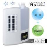 空気清浄+超音波加湿器 PIA