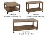 【直送可】【ブルックリンスタイル・男前インテリア】【WOOD TABLE】キャスターテーブル 3種