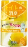 トイレの消臭 レモンの香り2823