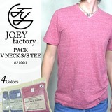 【定番商品】【JOEY FACTORY】パックV/N TEE