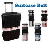 アメリカンなベルトでスーツケースを飾ろう♪【スーツケースベルト】