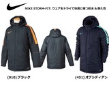 【NIKE】メンズ ミッドフィルジャケット 8枚セット