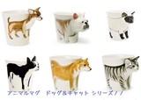 大人気!【Meelarp Ceramic】アニマルマグ イヌネコ特集!!