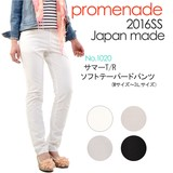 For Summer Pants