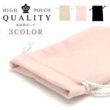 高品質ポーチ(巾着) 【3カラー3サイズ】厚手の生地でしっかりした作り♪