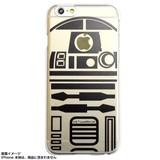 カスタムカバー iPhone 6 STAR WARS(R2-D2)