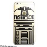 カスタムカバー iPhone 6 PLUS STAR WARS(R2-D2)