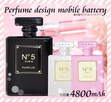 <スマホバッテリー>【雑誌に掲載されました!】女子力UP!? 4800mAh香水型モバイルバッテリー