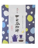 【生産地:日本】【和食】世田谷珈琲 夜のくつろぎブレンド