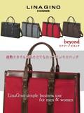 Belt Design Tote Business Bag