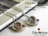 【ケース付き】ステンレス ペンダント ネックレス チェーンもステンレス☆リング◆STN14-067