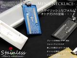 【ケース付き】ステンレスアクセサリー☆ジルコニア クロスプレート ネックレス◆STN069
