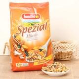 スペシャルミューズリー(シリアル) 数種類の穀物 ナッツ フルーツ ひまわり かぼちゃの種などがミックス