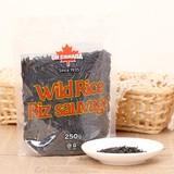 ワイルドライス(お米) 主食・副菜・鶏料理の詰め物、またはスープなどどうぞ!【250g】