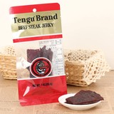【Tengu】(テング)ビーフステーキジャーキー レギュラー(25g)