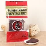 【Tengu】(テング)ビーフステーキジャーキー レギュラー(100g)
