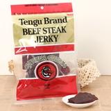 【Tengu】(テング)ビーフステーキジャーキー ミディアムチャンク レギュラー(160g)