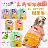 【2015春夏新作】【犬服】日本製 えあび幼稚園