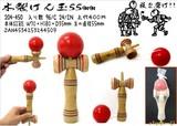 木製けん玉 (商品コード:303-150)