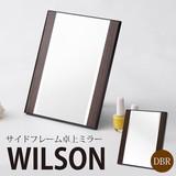 【新生活】【直送可】【新商品】サイドフレーム卓上ミラーWILSONウィルソン【送料無料】